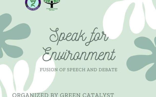Speech - Debate